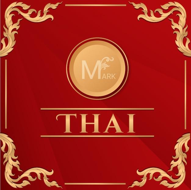 タイの伝統的な背景、芸術のタイの概念、ベクトルイラスト。 Premiumベクター