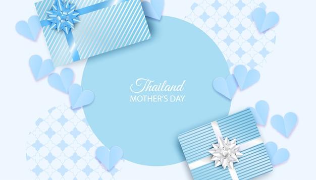 タイ母の日の背景。母の日の心とギフトボックスでデザインします。タイの伝統。 Premiumベクター