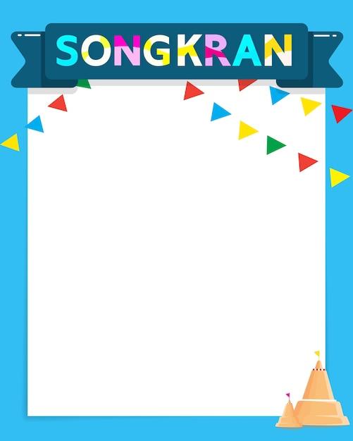 Thailand songkran festival is the new year of thailand Premium Vector