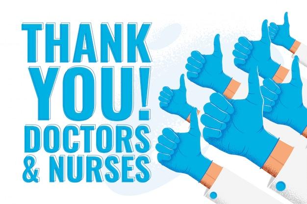 Спасибо, врачи и медсестры. благодарность за работников здравоохранения. иллюстрация с врачами, как большой палец вверх руки в синие медицинские перчатки. Premium векторы