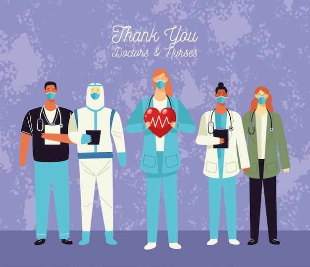 의료진과 마음으로 의사와 간호사 인사말 카드 감사합니다. 프리미엄 벡터