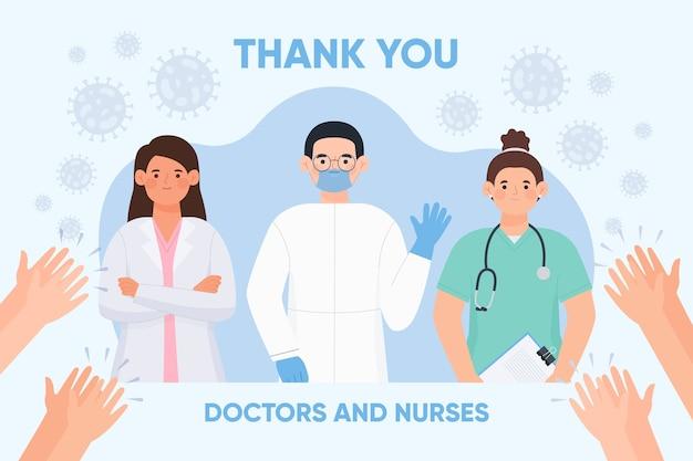 의사와 간호사 일러스트 디자인 감사합니다 무료 벡터