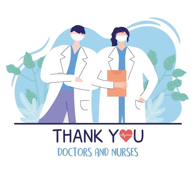 医師と看護師、男性と女性の医師、医療報告書に感謝 Premiumベクター