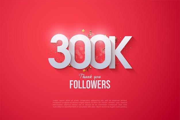 겹치는 그림 일러스트를 가진 30 만 명의 추종자에게 감사드립니다. 프리미엄 벡터