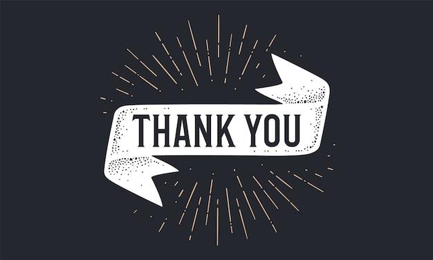 ありがとうございました。テキストのあるビンテージ旗バナーありがとうございます。線形描画光線、サンバーストとオールドスクールスタイルのリボンフラグ Premiumベクター