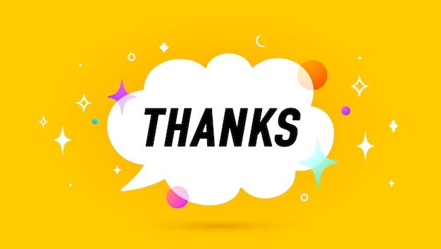 Спасибо. баннер, речевой пузырь, плакат и концепция стикера, геометрический стиль мемфиса с текстом спасибо. Premium векторы