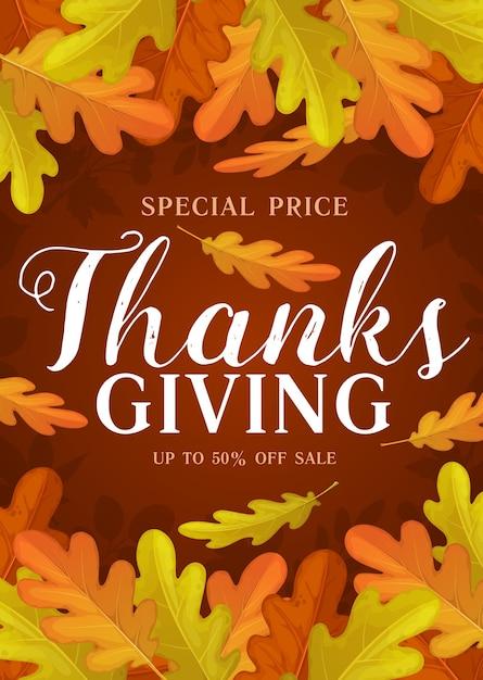 感謝祭のプロモーション、オークの葉とナナカマドの果実の秋のセール漫画クーポンをありがとう。店舗、ショッピングモール、マーケットショッピングの特別価格オファー、落ち葉のあるプロモーション広告カード Premiumベクター