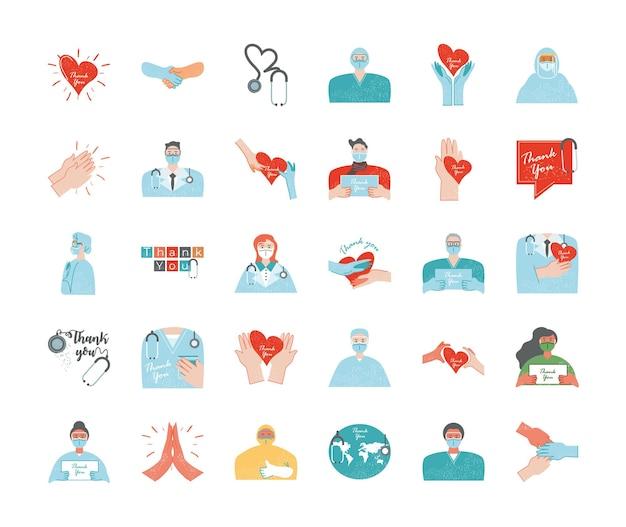 Спасибо вам, врачи и медсестры, медицинские профессиональные иконки иллюстрации Premium векторы