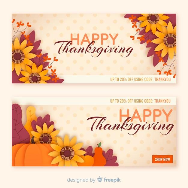 Баннеры благодарения в плоском дизайне Бесплатные векторы