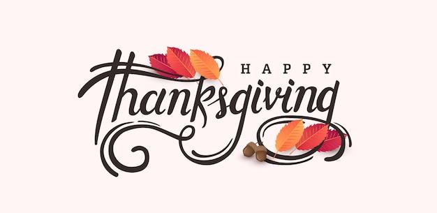 Thanksgiving day background. autumn season calligraphy of