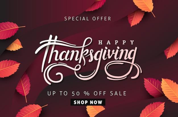 Thanksgiving day banner. autumn season calligraphy of