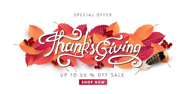 Thanksgiving day banner. autumn season happy thanksgiving inscription. Premium Vector