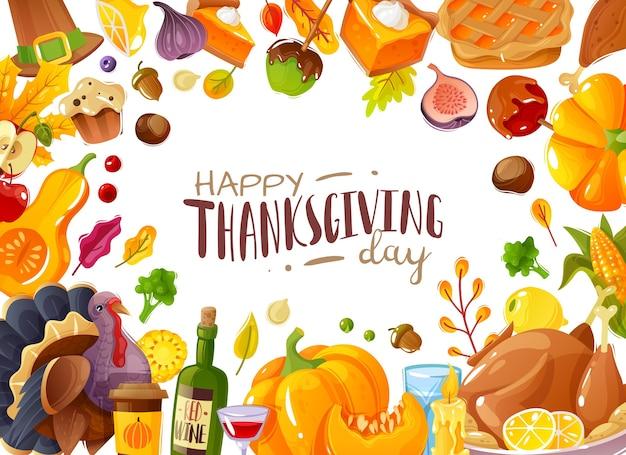 感謝祭のフレームイラスト。感謝祭と収穫祭の伝統的な家族の休日のアイコンの分離されたアイテムをテーマにしたフレームイラスト漫画スタイル Premiumベクター