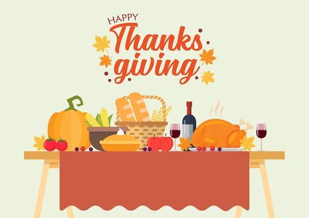 Векторная иллюстрация обеда благодарения. праздничный праздничный ужин. Premium векторы