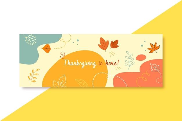 Copertina facebook del ringraziamento con foglie Vettore gratuito