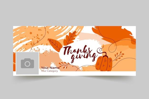 Copertina facebook del ringraziamento Vettore gratuito