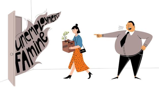 Девушка уходит на работу работа для девушек с проживанием по всей россии