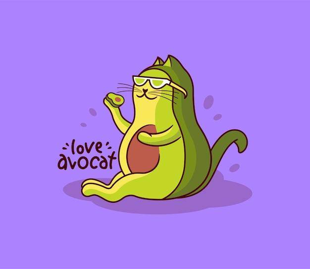 재미있는 아보카도 고양이가 먹는다. 레터링 문구가있는 만화 같은 캐릭터-사랑 Avocat. 프리미엄 벡터