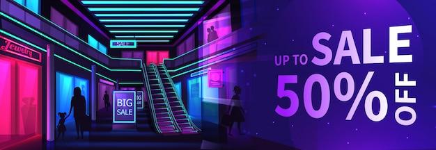 Интерьер торгового центра баннер. сцена внутри торгового магазина ночью. Premium векторы