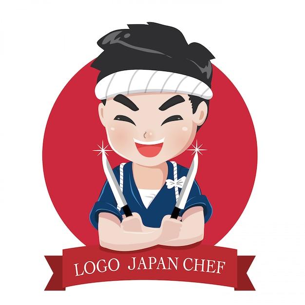 Логотип маленького японского шеф-повара - счастливая, вкусная и уверенная улыбка, Premium векторы