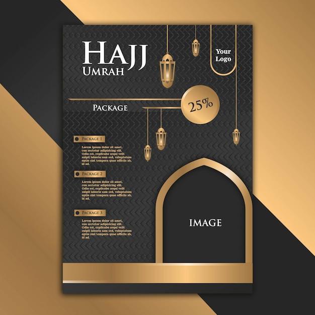 メッカ巡礼をテーマにしたブラックゴールドリーフレットの豪華でエレガントなデザインは、広告をより魅力的にするのに役立ちます。 Premiumベクター