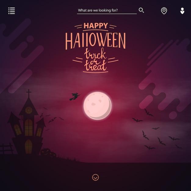 ハロウィーンの装飾が施されたwebサイトのメインページのテンプレート。サイトの背景、赤い月のある風景 Premiumベクター