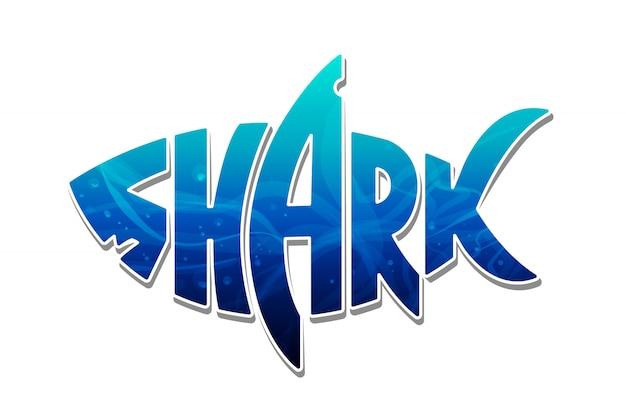 青い海の水で満たされたサメの形をしたサメという言葉。カラフルなサメのロゴ。白で隔離ベクトルサメレタリング。 Premiumベクター