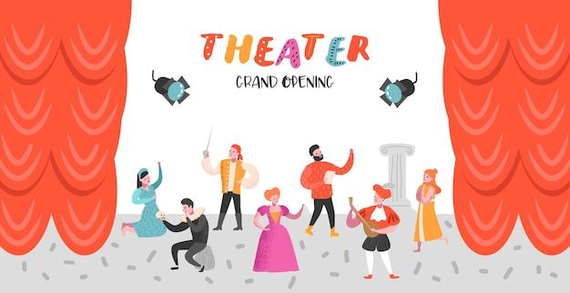 Набор персонажей актера театра Premium векторы