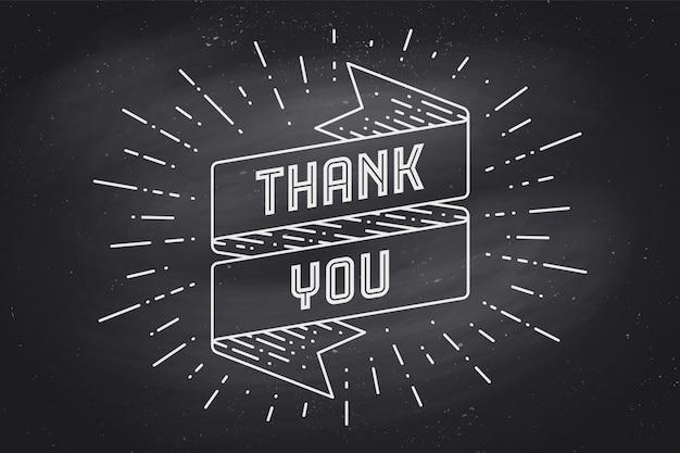 テンク・ユー。テキストとリボンバナー黒板にサンバーストチョークグラフィックとありがとうございます。感謝祭の日のために描かれた手。グリーティングカード、バナー、ポスターのタイポグラフィ。図 Premiumベクター