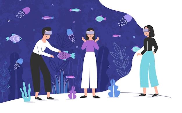 仮想現実の眼鏡をかけ、エキゾチックな魚でいっぱいの巨大な水族館の中に立っている3人。 Premiumベクター