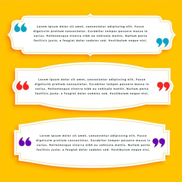 Три шаблона цитат с пространством для текста Бесплатные векторы