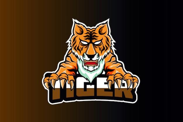 タイガーヘッドeスポーツロゴチームテンプレート Premiumベクター