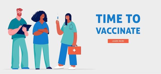 医師と看護師のグループと一緒にコンセプトデザインに予防接種をする時が来ました。ベクトルイラスト Premiumベクター