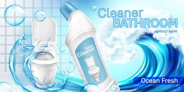 Il pulitore della toilette imbottiglia l'onda di acqua, illustrazione per l'imballaggio del prodotto Vettore gratuito