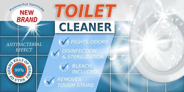 Очиститель туалета, дезинфицирующее средство для уборки ванной комнаты. Premium векторы