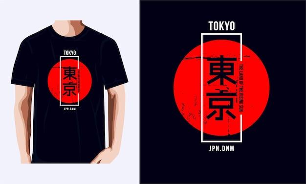 Футболка tokyo и дизайн одежды премиум Premium векторы