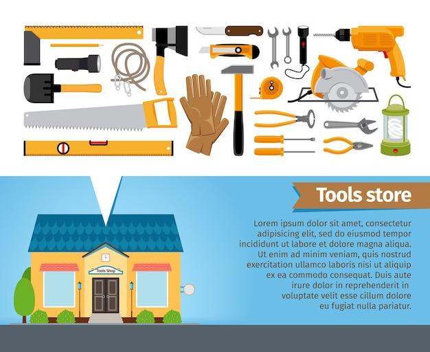 Магазин инструментов. набор строительного инструмента, отвертки, гаечного ключа, плоскогубцев, лопаты, уровня, пилы, топора, молотка. Бесплатные векторы