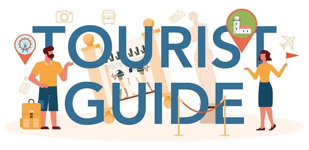 ツアー休暇ガイドの活版印刷ヘッダー。街の歴史やアトラクションを聞く観光客。 Premiumベクター