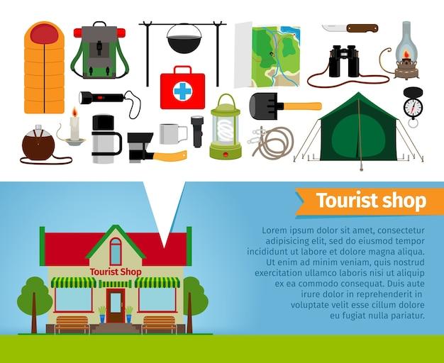 観光店。ハイキングやトレッキングのための観光機器やツール。アイテムと小売り、魔法瓶と寝袋、冒険と瓶 無料ベクター