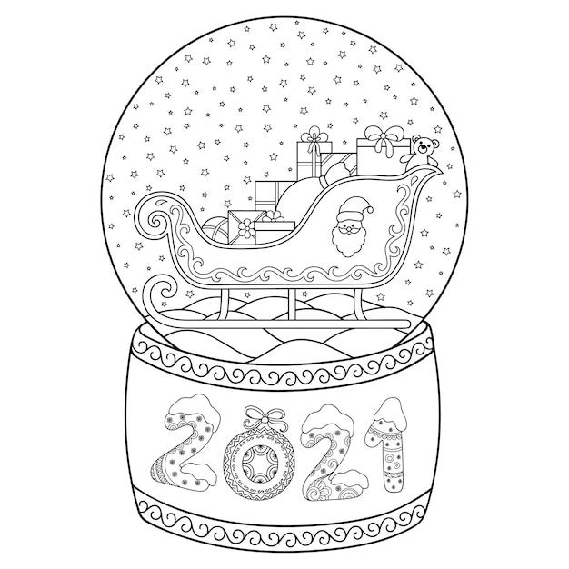 サンタそりとおもちゃのガラスのスノードーム。レタリング番号2021。塗り絵の本のページ。 Premiumベクター