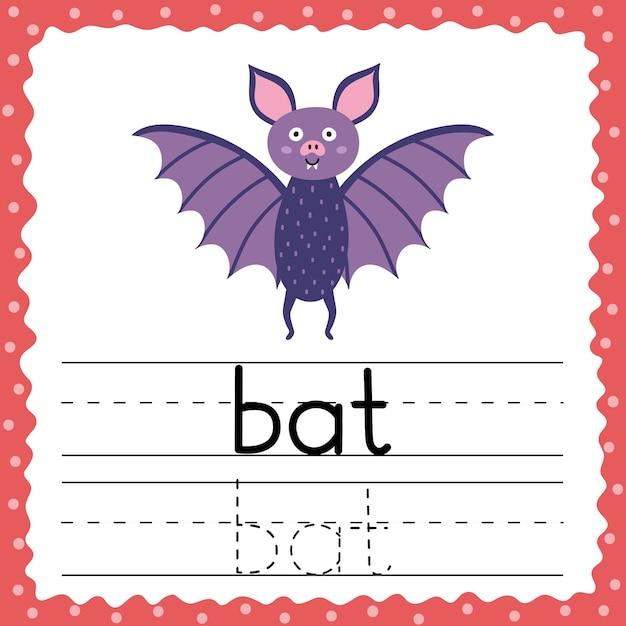 単語のフラッシュカードを追跡-バット。子供のためのライティング練習。シンプルな3文字の単語のフラッシュカード。幼児向けの活動ページ。図 Premiumベクター