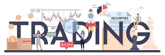 取引、金融投資の活版印刷のヘッダー。 Premiumベクター