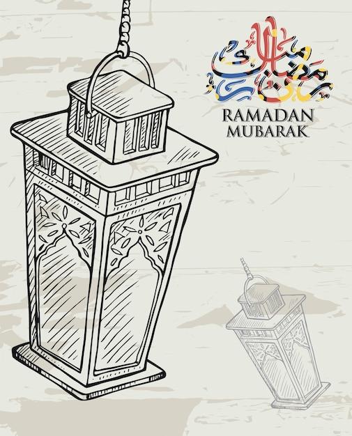 Superb Traditional Arabic Lantern For Eid Mubarak Greeting Card Premium Vector