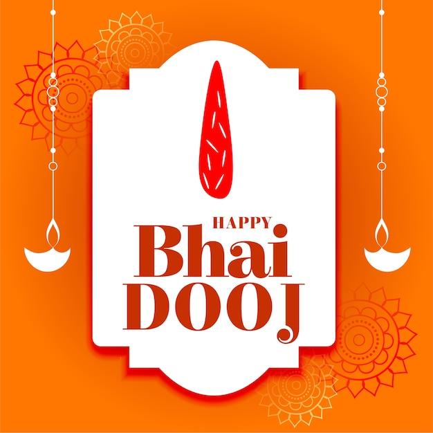 Traditional bhaubeej indian festival decorative card Free Vector
