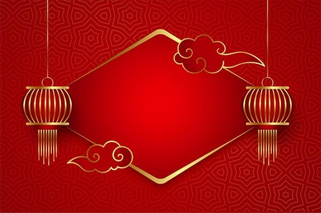 Lanterna cinese tradizionale e nuvola su sfondo rosso Vettore gratuito