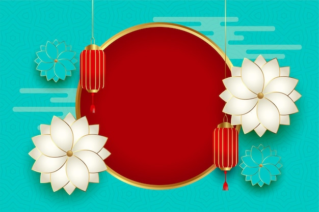파란색 배경에 꽃과 전통 중국어 등불 무료 벡터