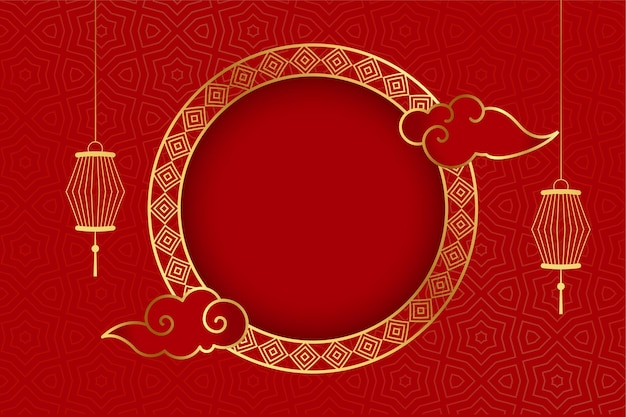 Traditional chinese red background greeting with lanterns Free Vector