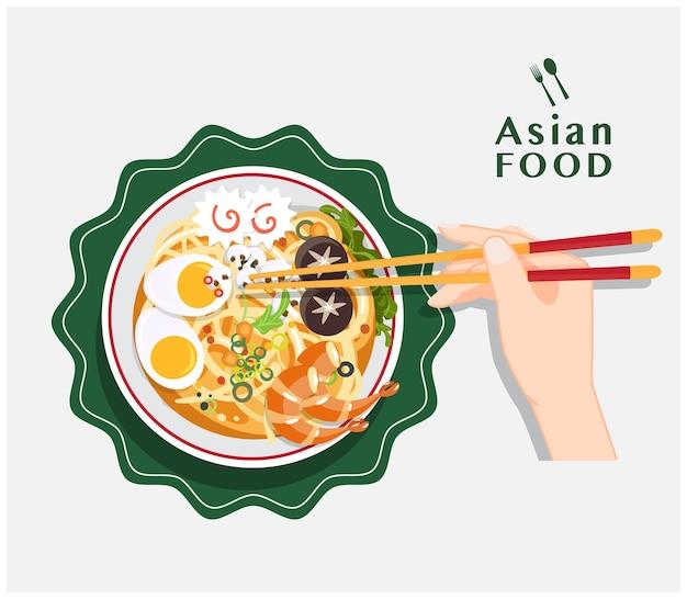 麺入りの伝統的な中華スープ、中華丼アジア料理のヌードルスープ Premiumベクター