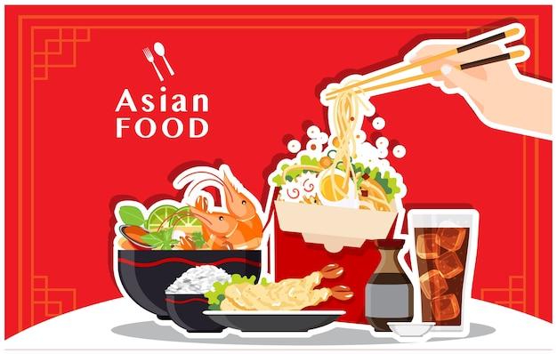麺と伝統的な中国のスープ、中国のボウルアジア料理のヌードルスープ Premiumベクター