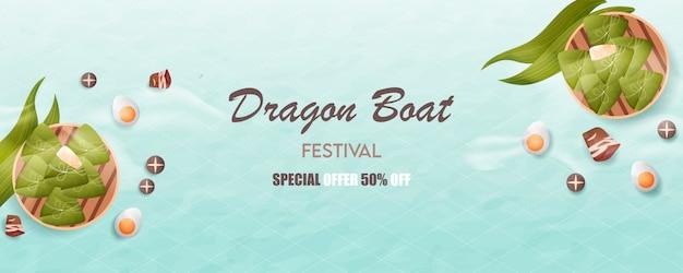 Традиционный баннер с едой на лодке-драконе Premium векторы